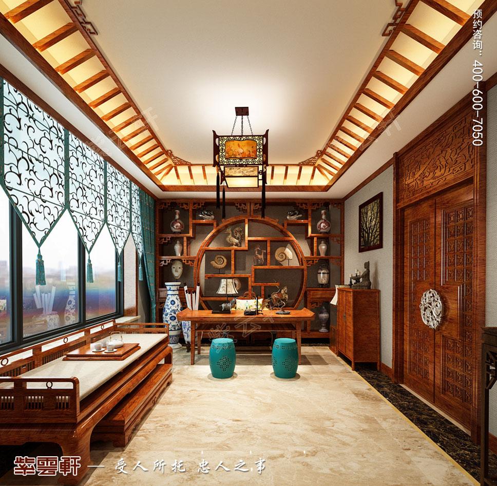 画室中式装饰设计