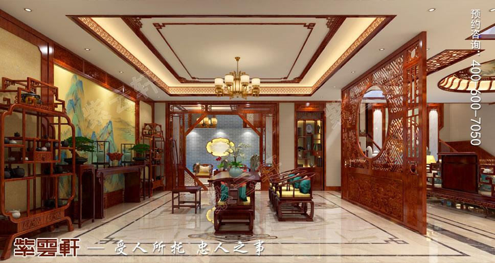大书房中式装饰设计
