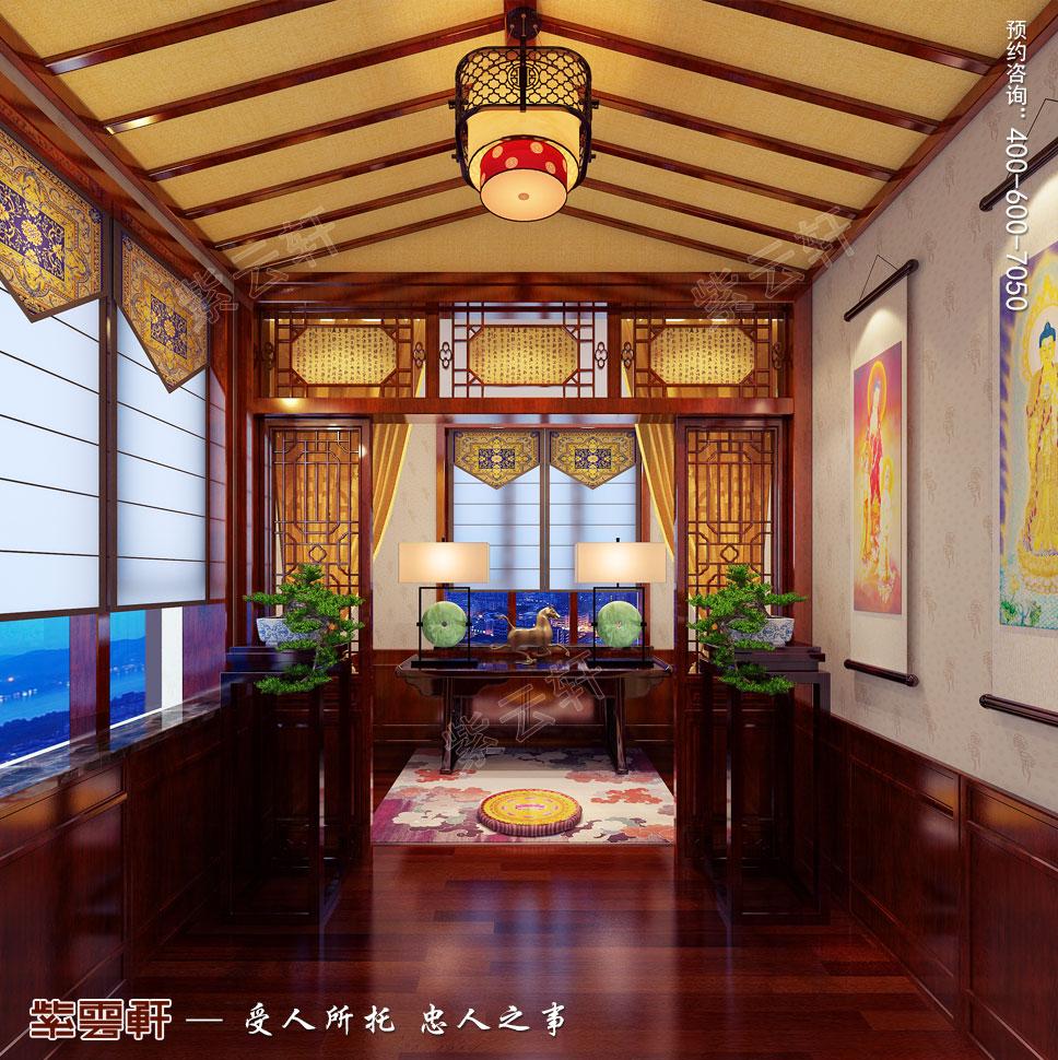 佛堂中式装饰设计