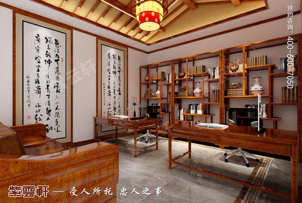 书房中式装饰设计