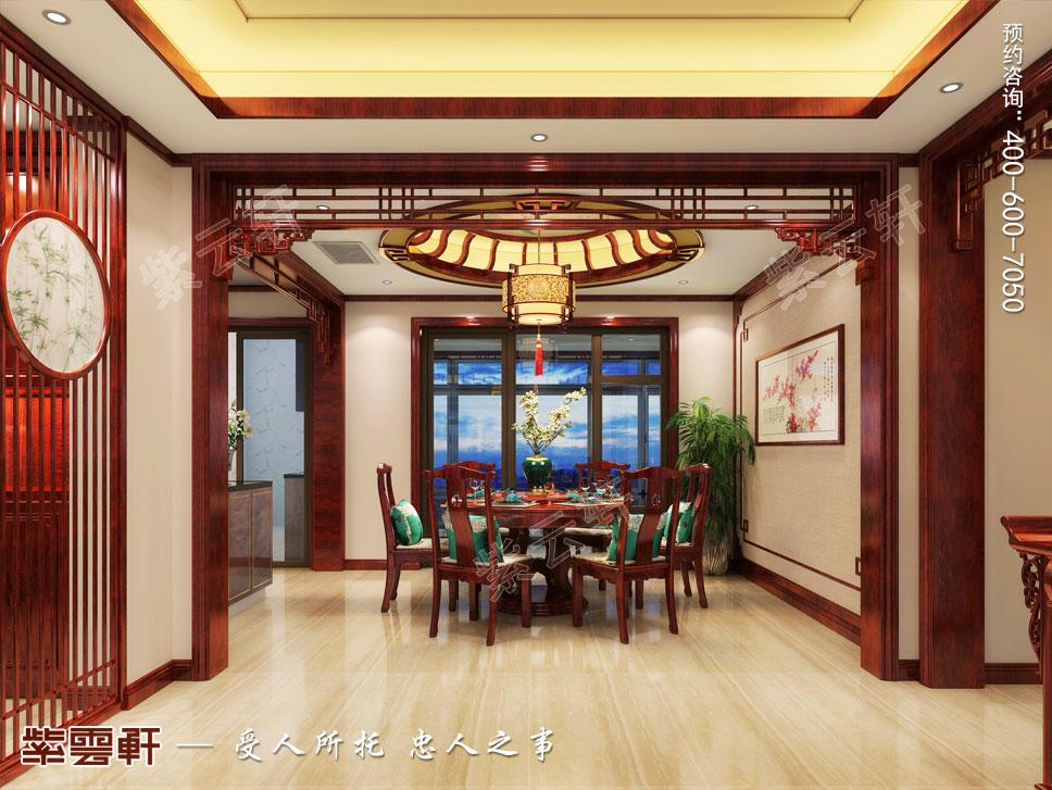 中式装修餐厅.jpg