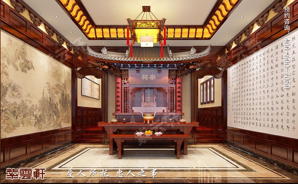 祠堂中式装修