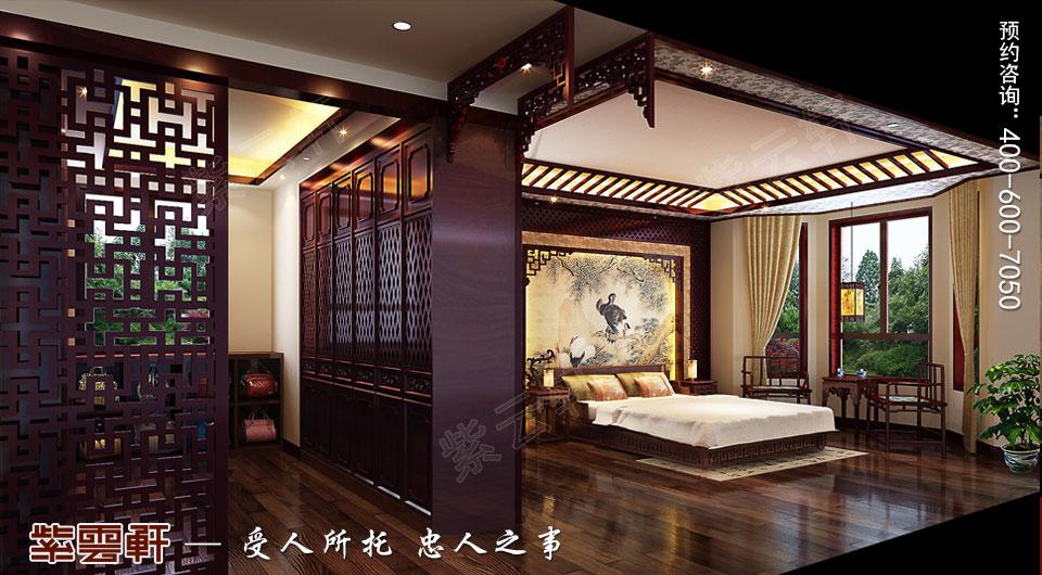 老人卧室中式装修