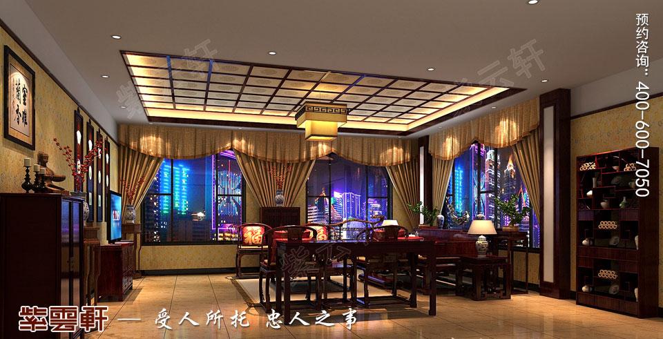 会客厅中式装修