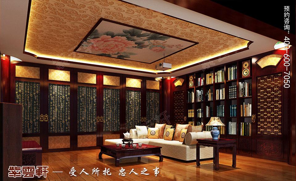 起居室中式装修