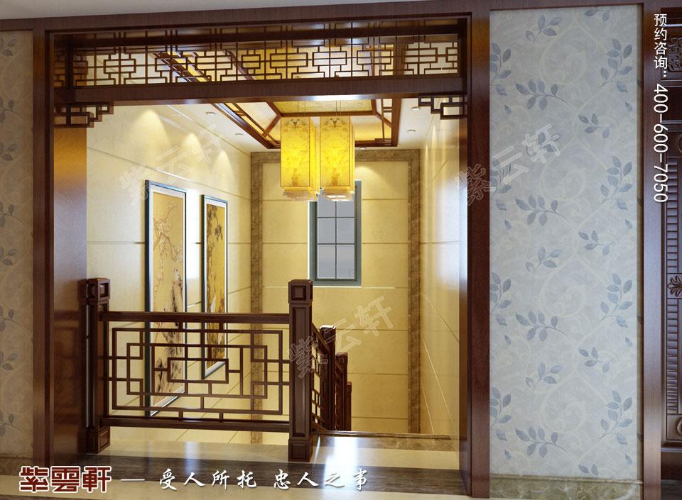 豪宅楼梯间古典中式装修风格设计