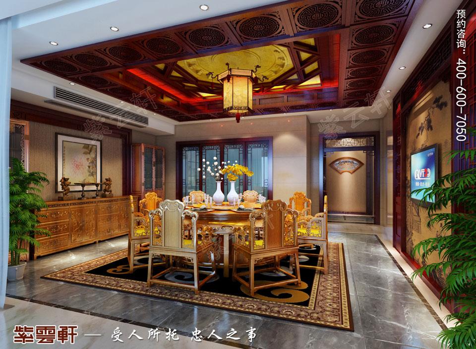 豪宅餐厅古典中式装修风格设计