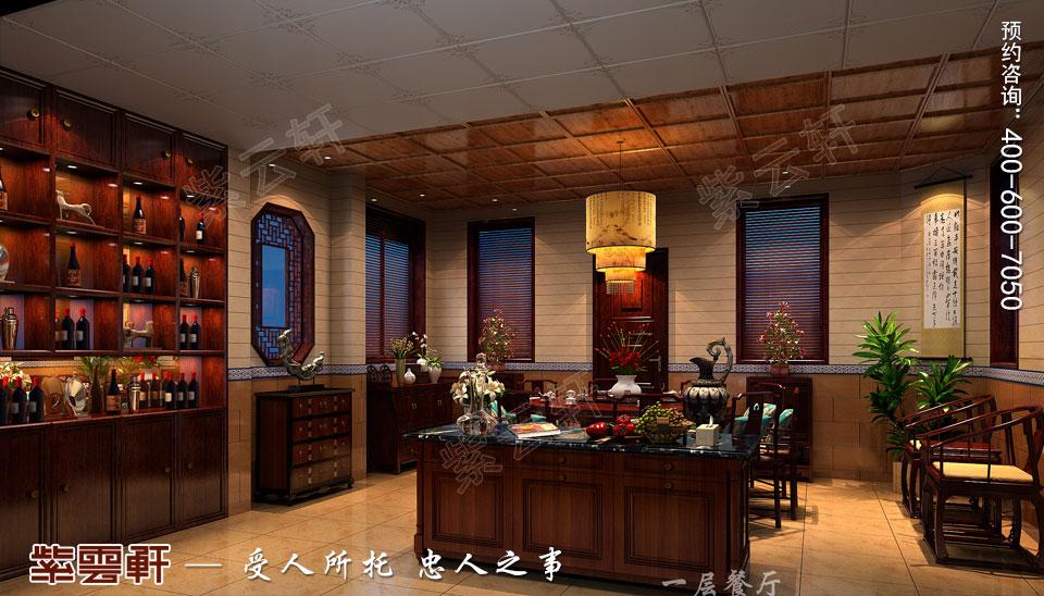 豪宅餐厅中式装修