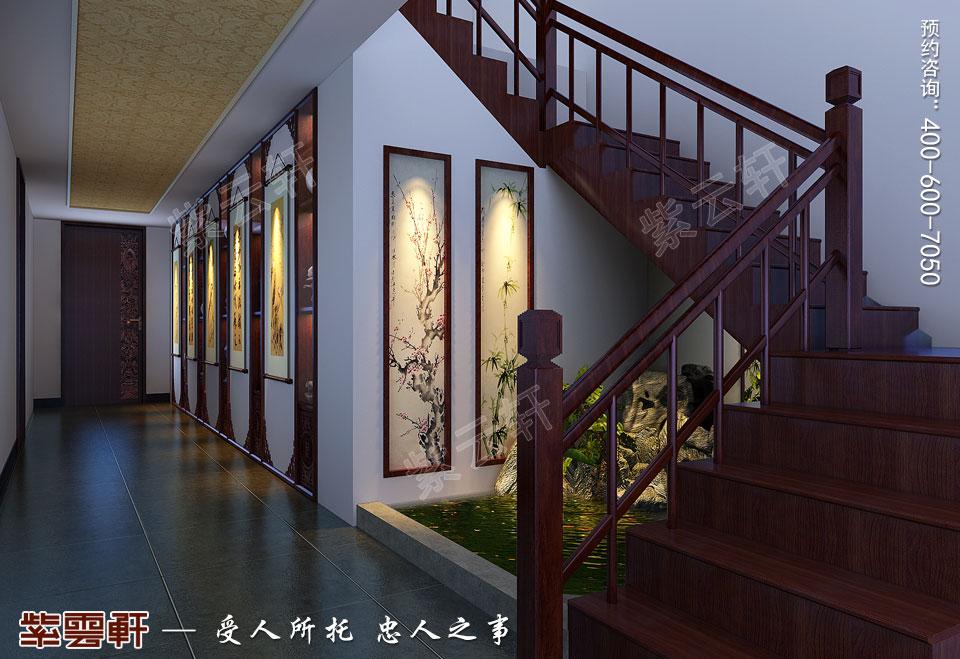 楼梯间中式装修