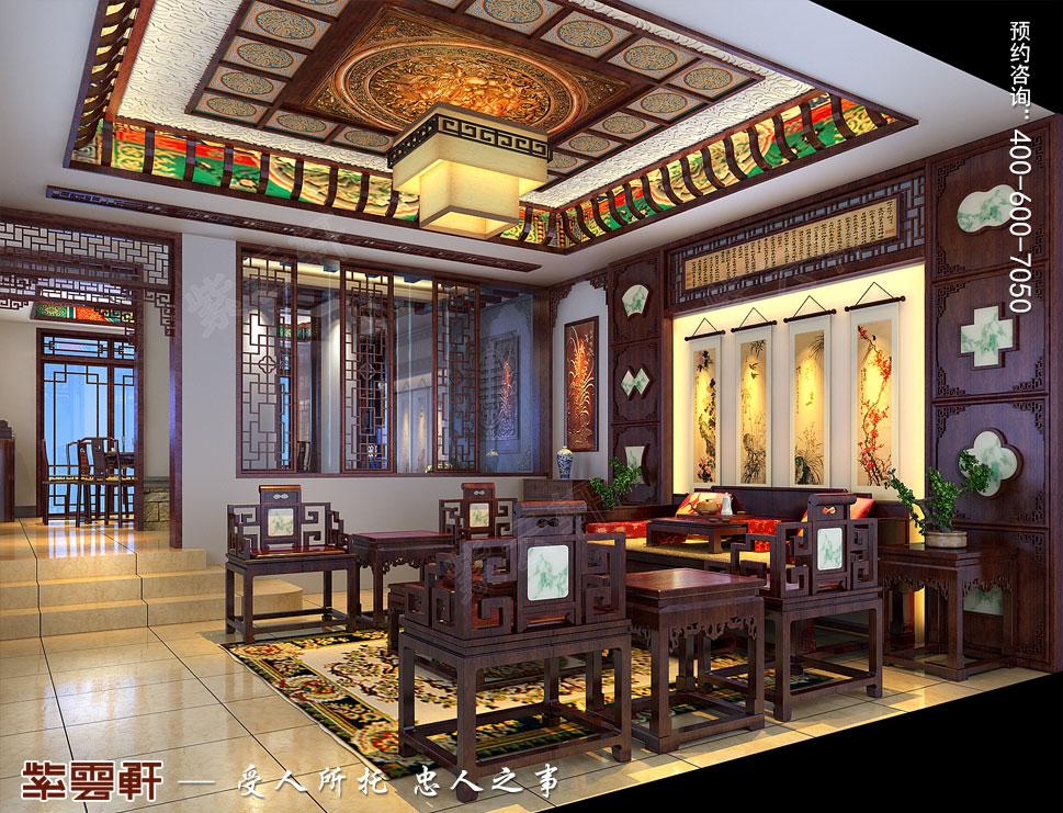 别墅中式装修客厅效果图