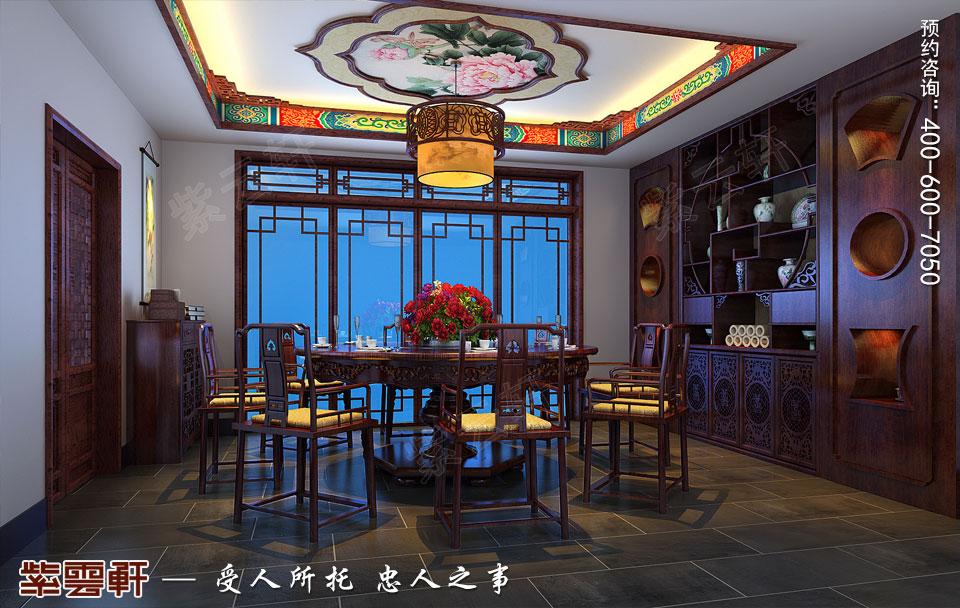 别墅中式装修餐厅效果图