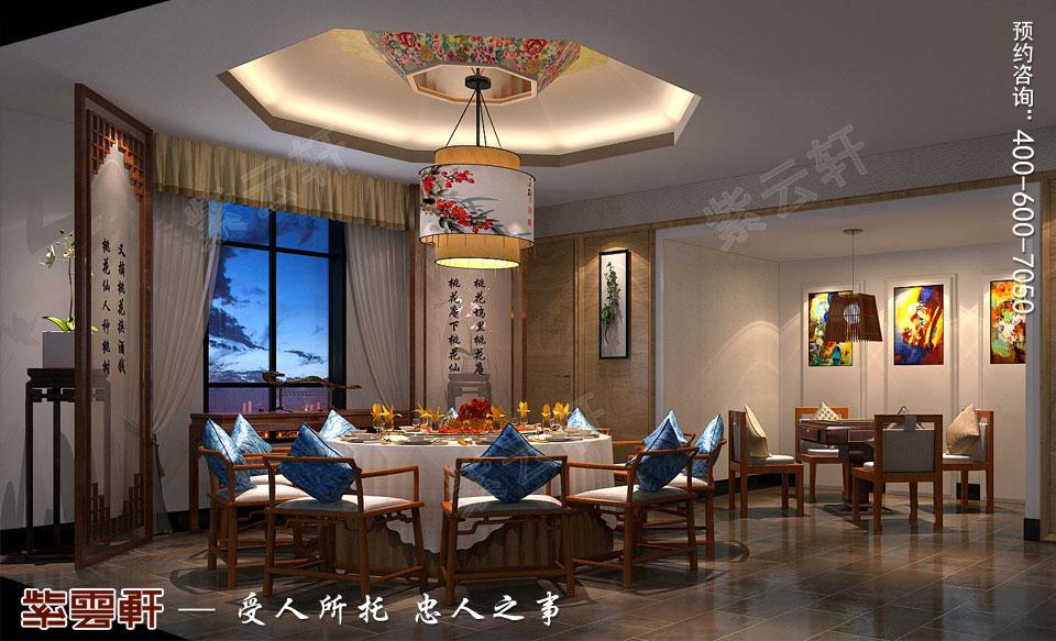 四合院餐厅简约古典中式装修