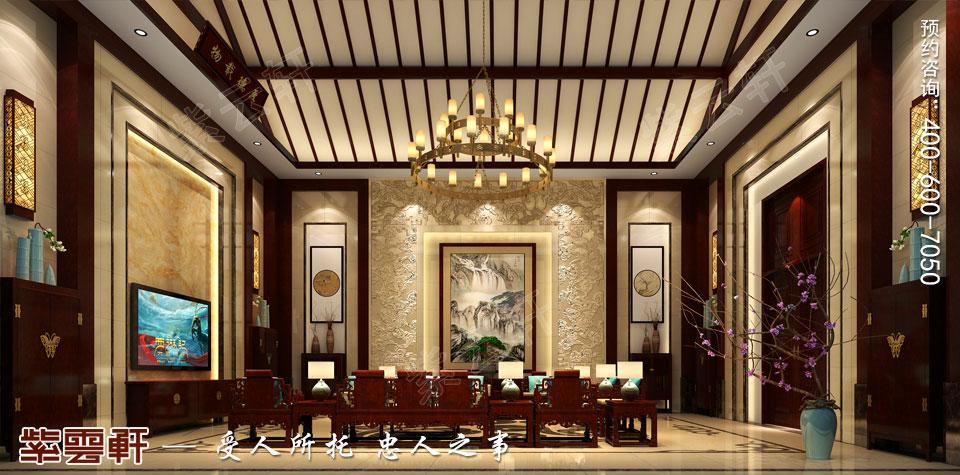 四合院客厅简约古典中式装修