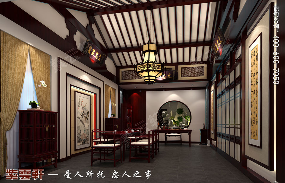 四合院茶室简约古典中式装修