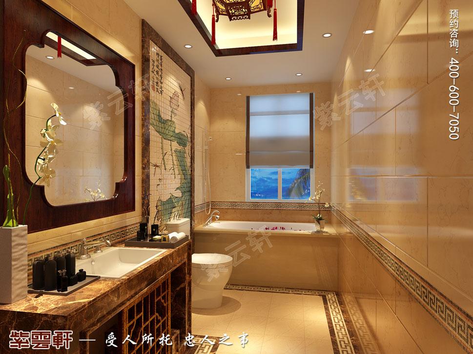 卫生间中式装修