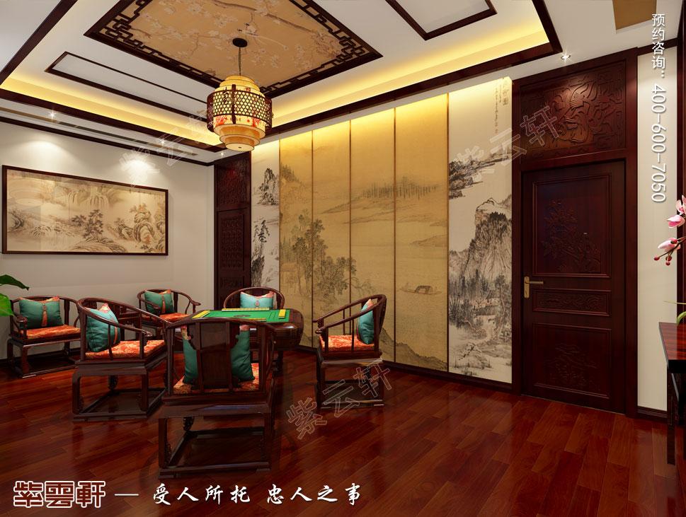 郑州豪宅棋牌室古典中式装修效果图