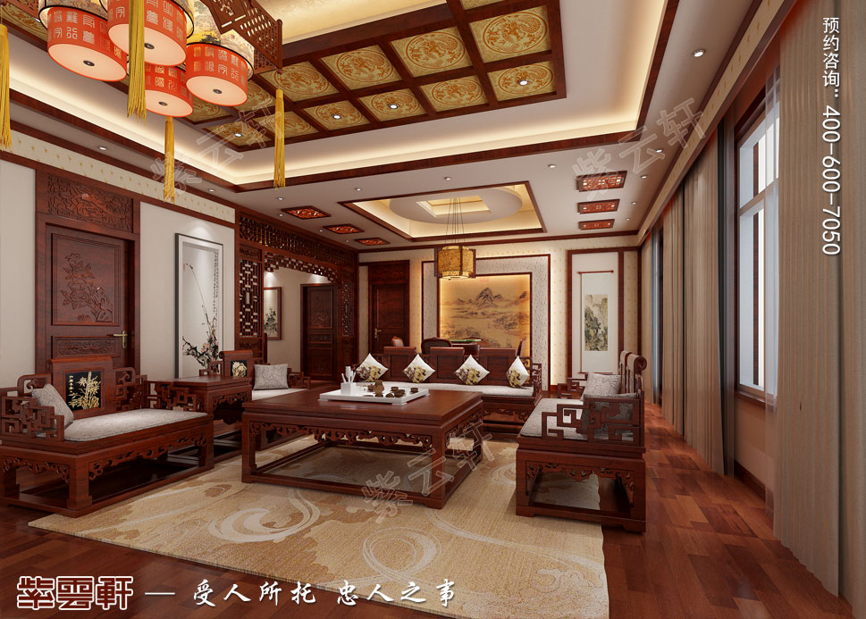 管家起居室中式装修.jpg