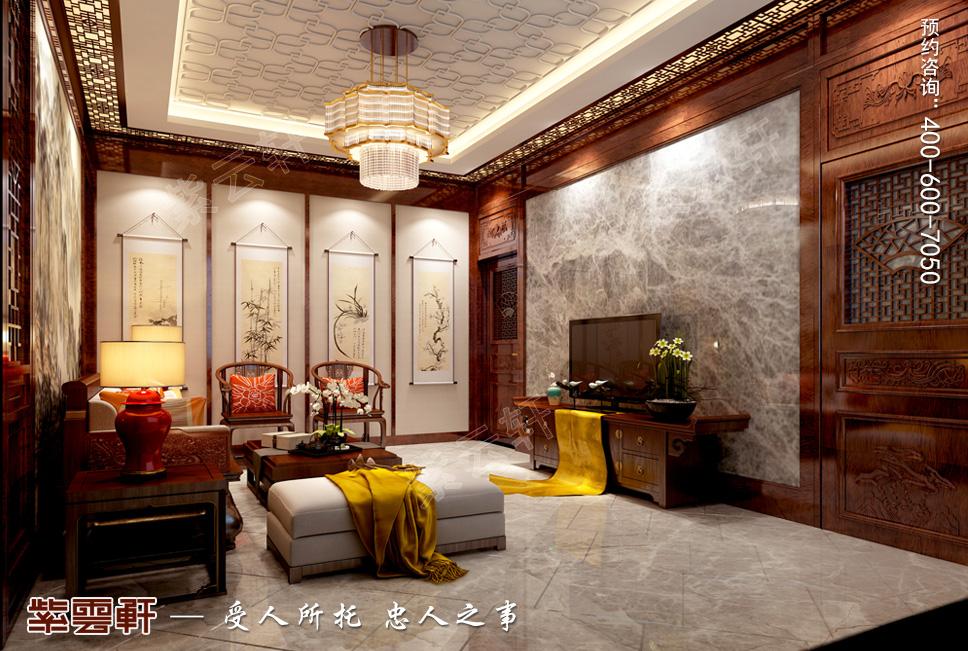 豪宅小客厅中式装修
