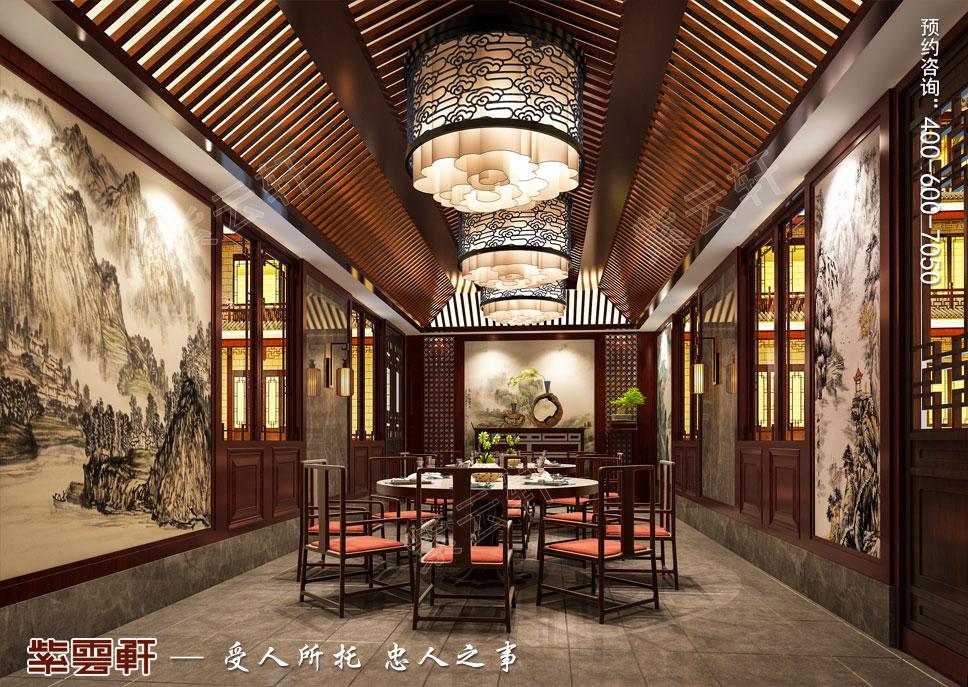 豪宅大餐厅中式装修
