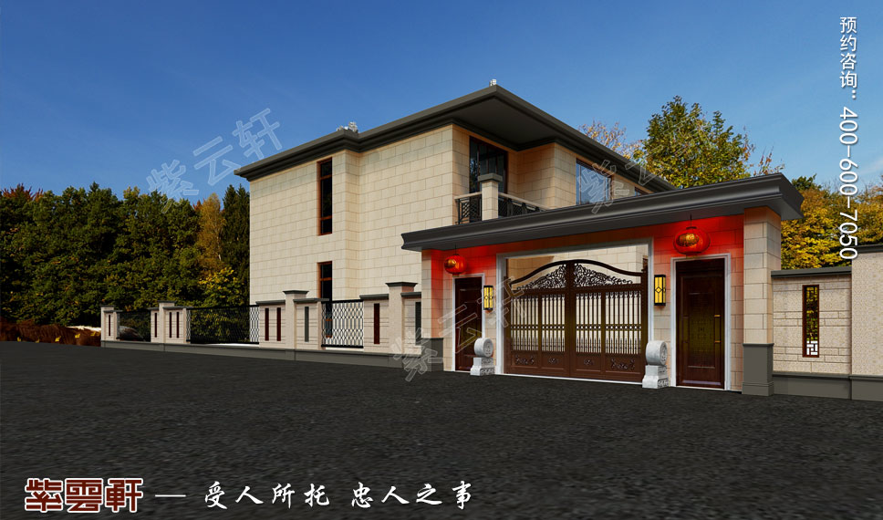 院子现代中式风格装修