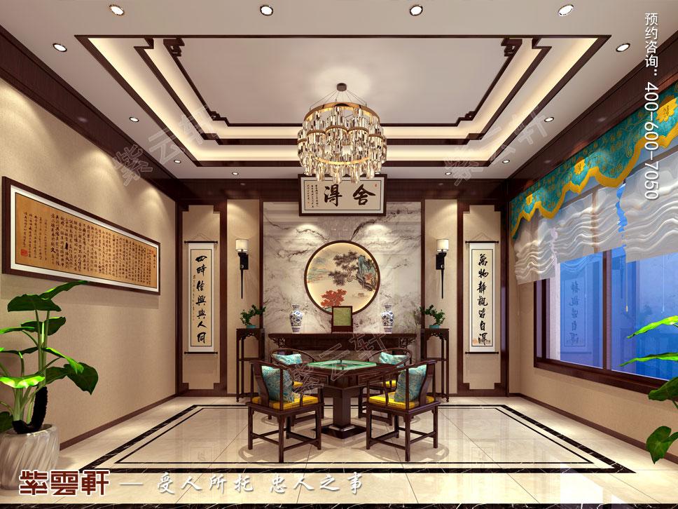 豪宅棋牌室中式装修