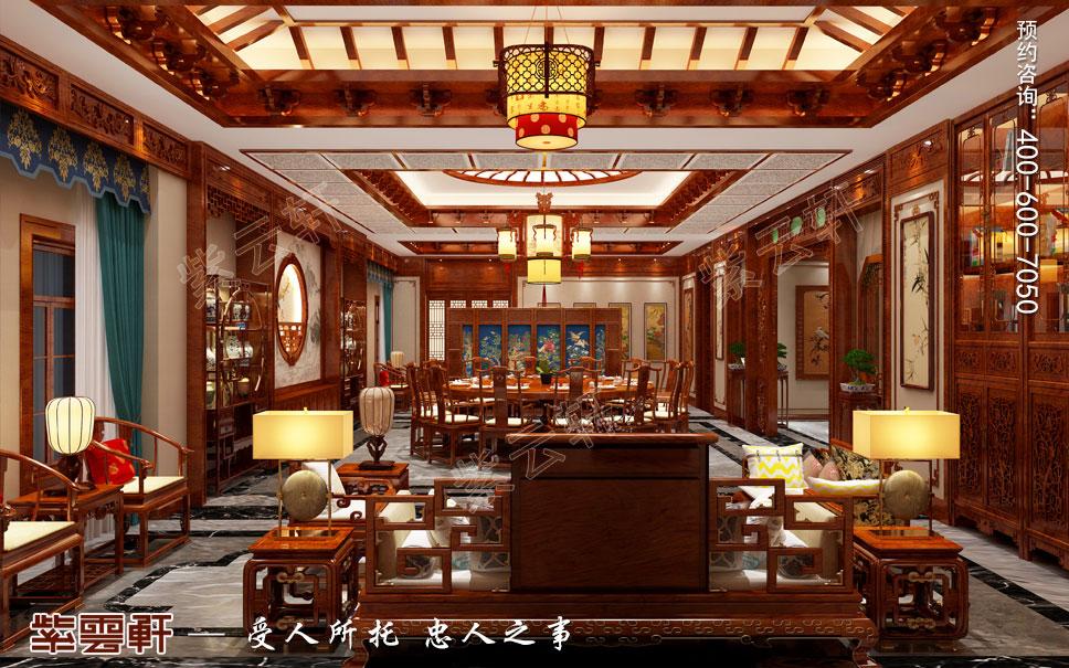 大餐厅中式装修设计图