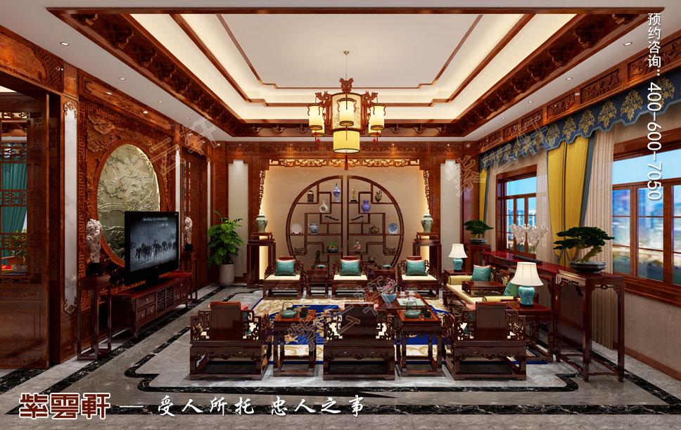 客厅中式装修设计图