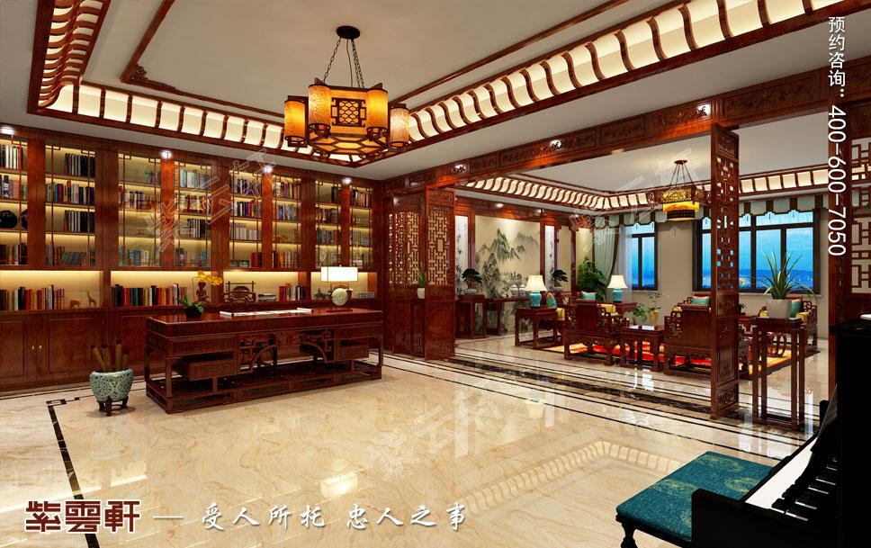 书房中式装修设计图