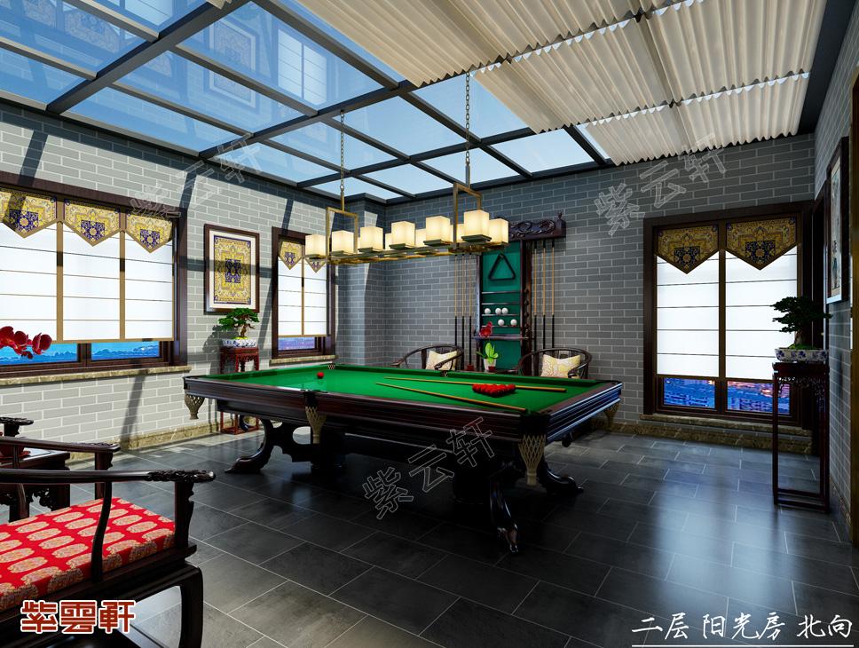 中式装修 阳光房