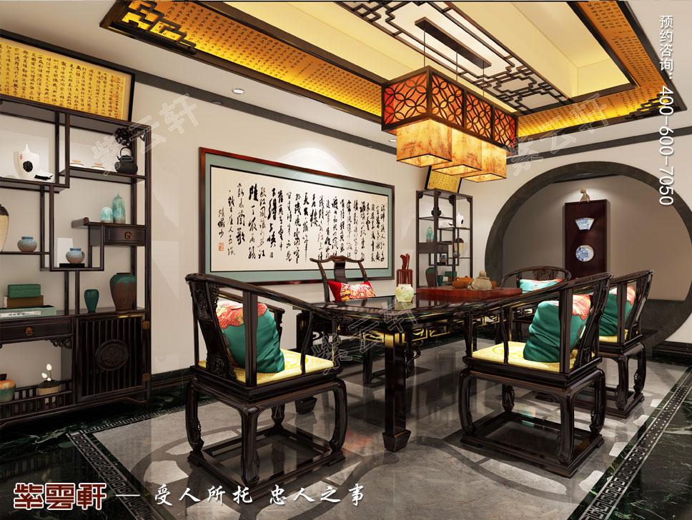 茶室中式设计.jpg