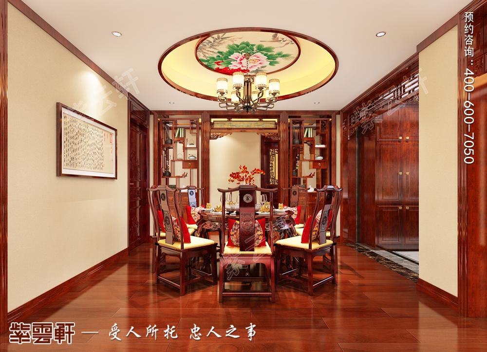 享受惬意用餐时光,高颜值的中式装修餐厅