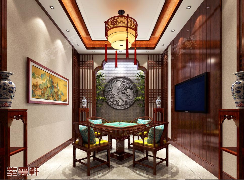 中式设计棋牌麻将室