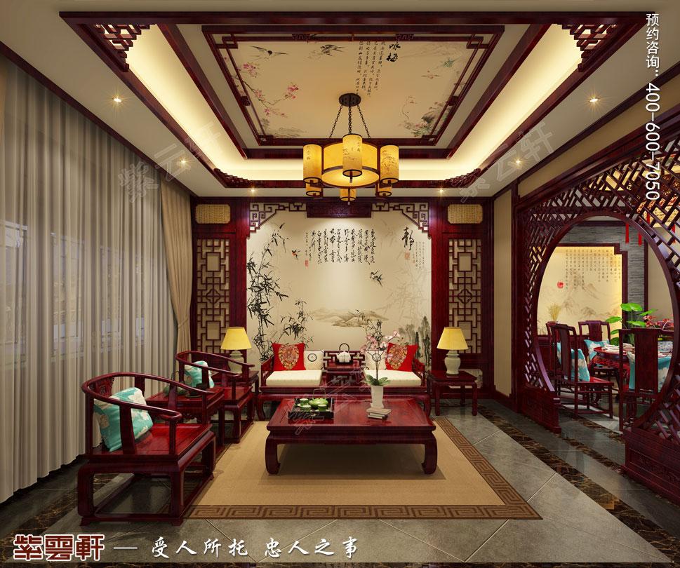 别墅中式装修效果图