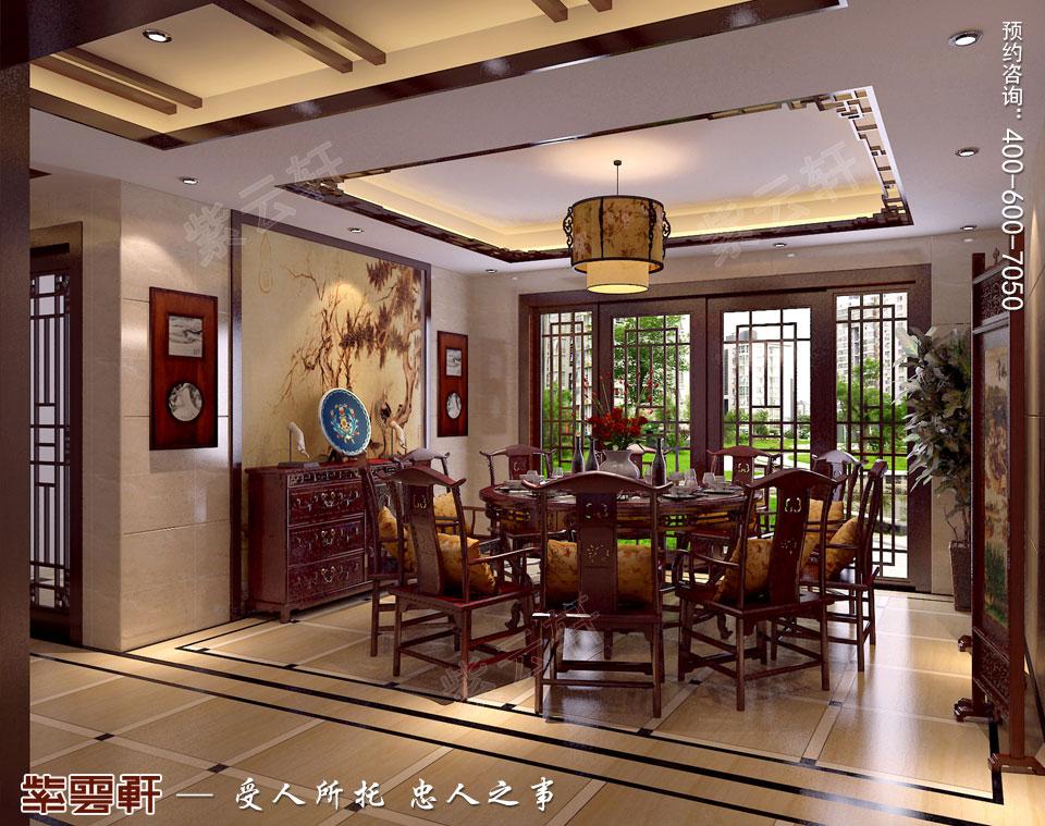 传统装修风格餐厅