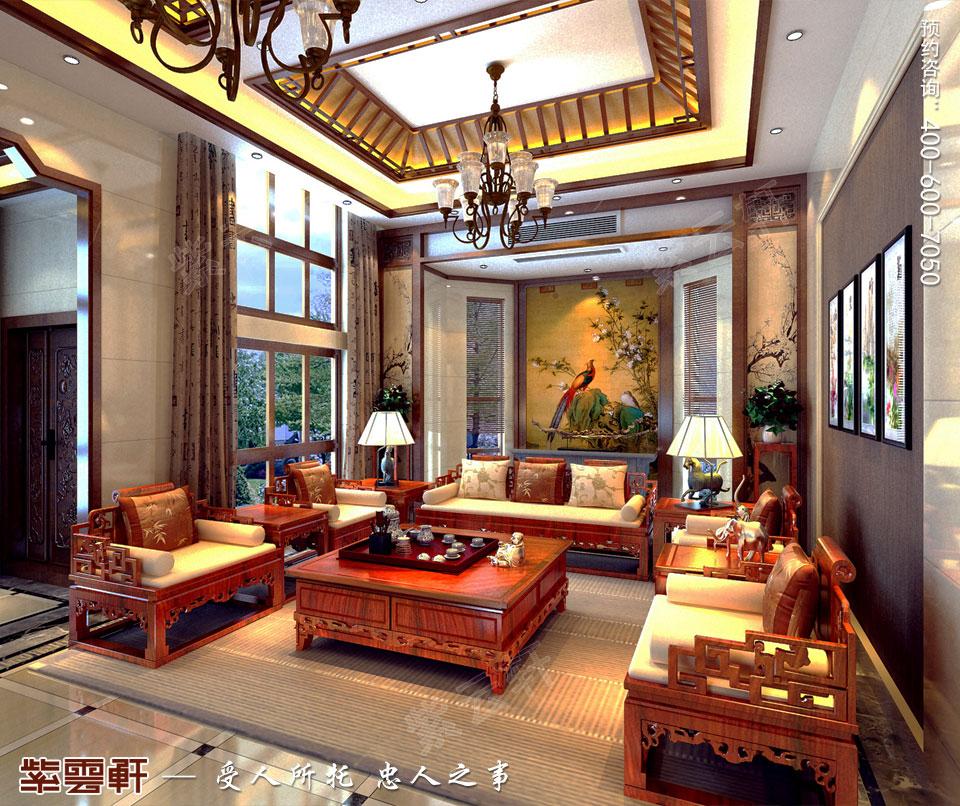 客厅大宅中式设计
