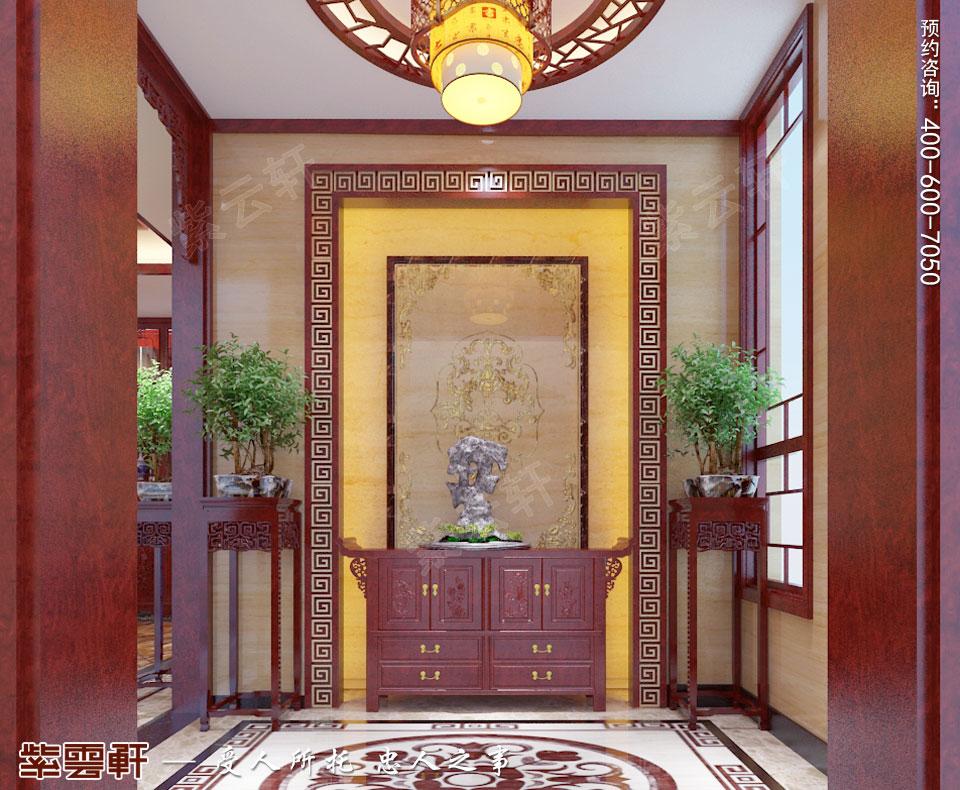 别墅中式设计玄关