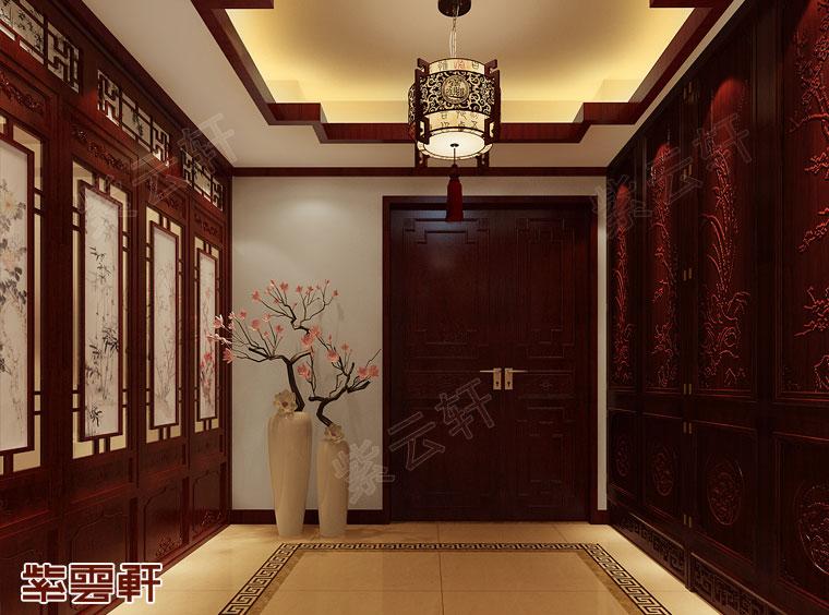 玄关中式设计