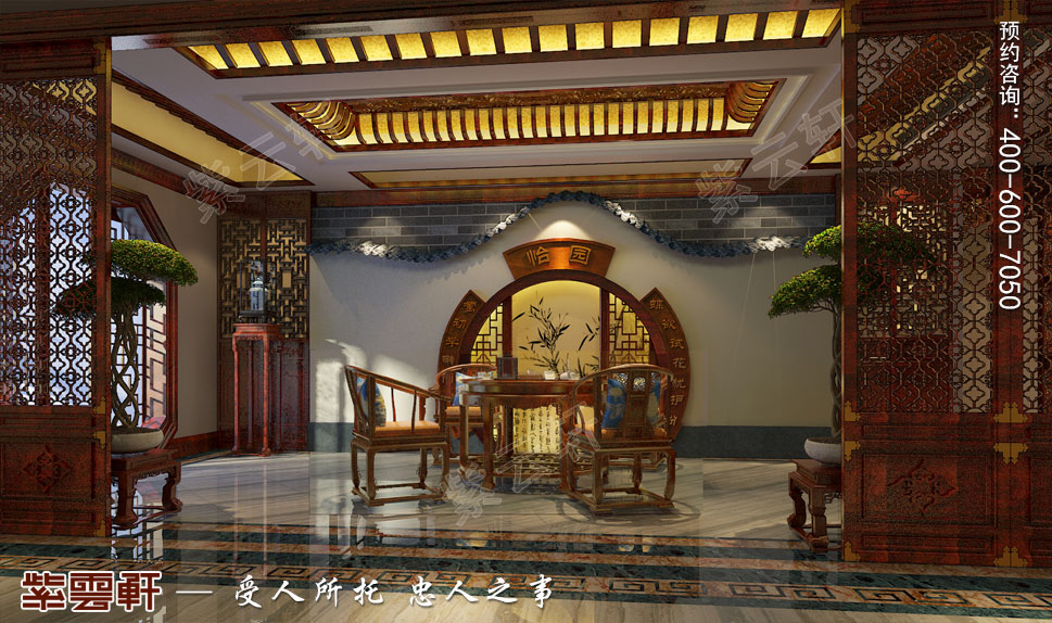 中式茶室设计.jpg
