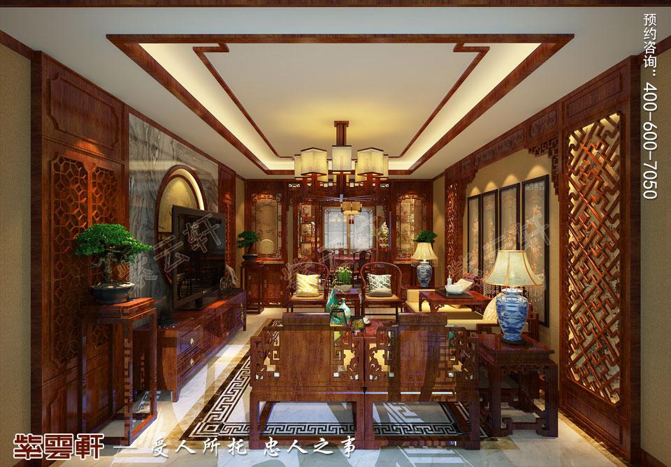中式装修风格之客厅设计