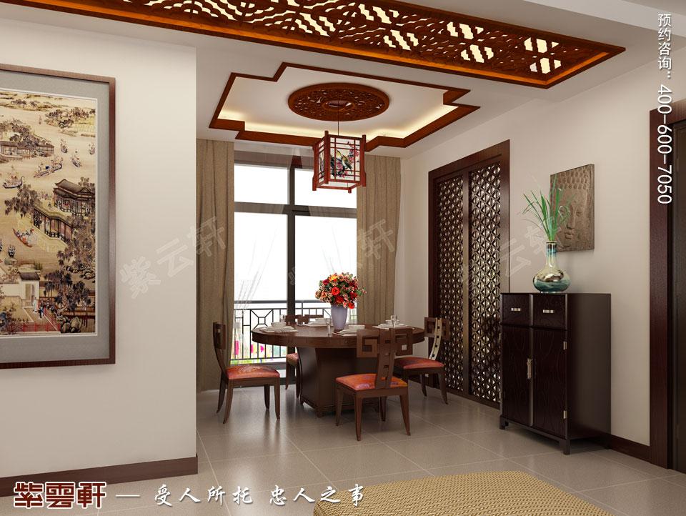 简约古典中式装修餐厅效果图