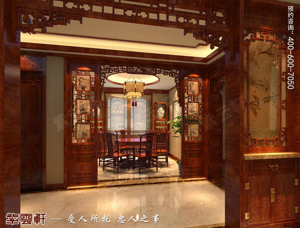 餐厅现代中式装修风格效果图