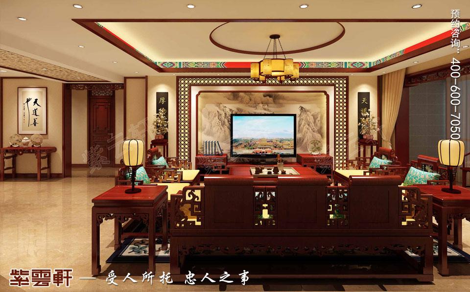 古典中式设计客厅效果图