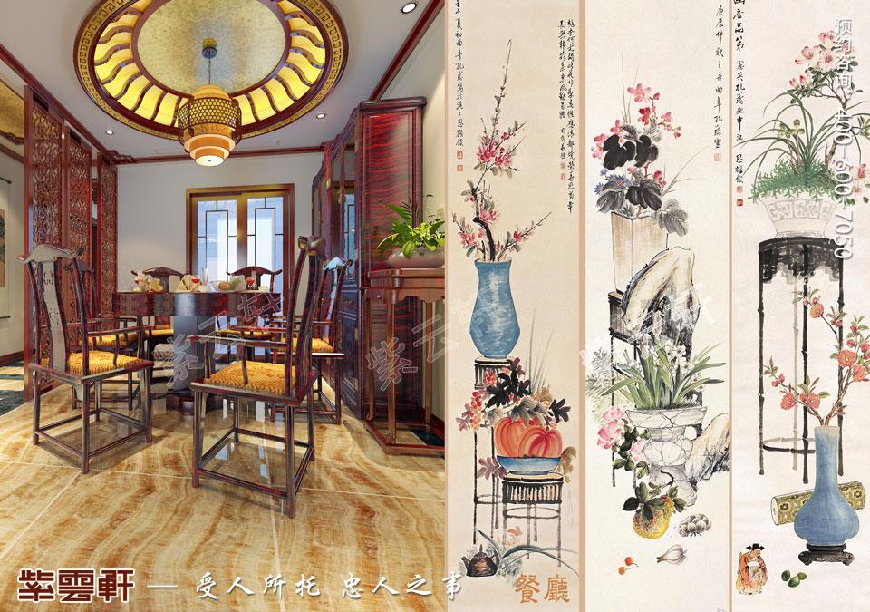 餐厅简约古典中式风格效果图
