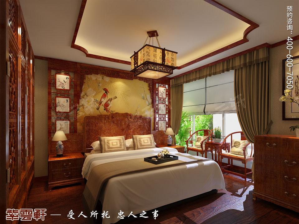 中式装修风格之主卧设计