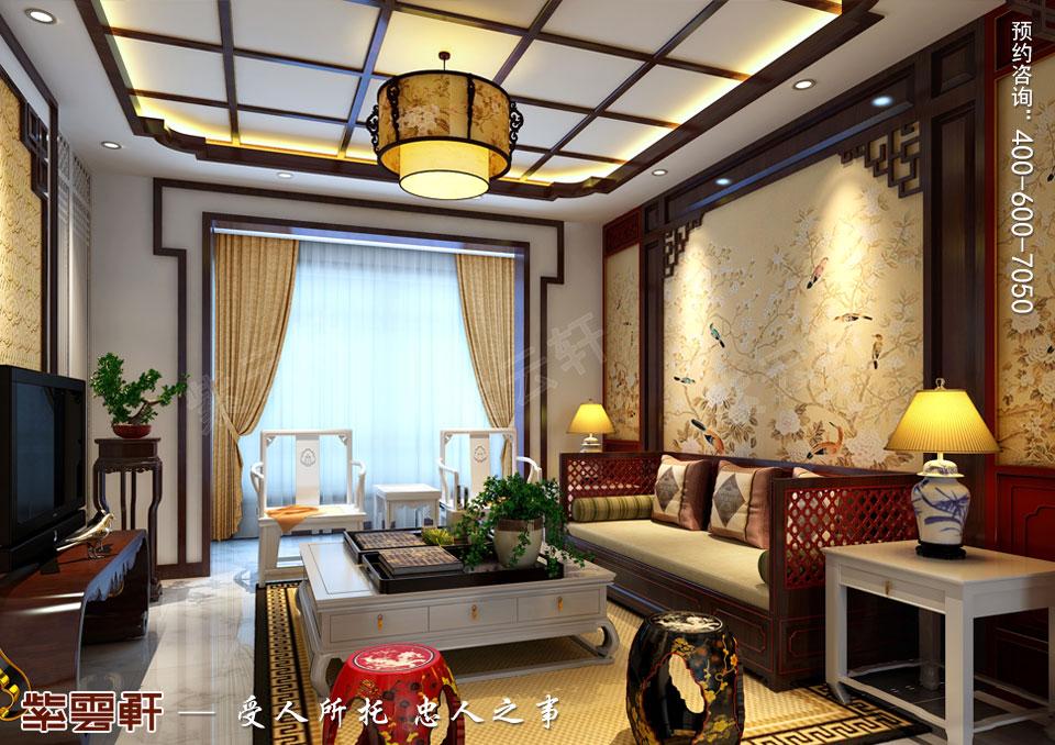 简约古典中式装修客厅效果图
