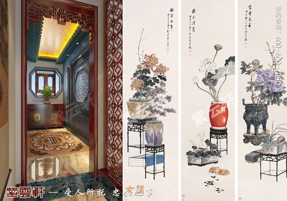 玄关简约<a href=http://www.bba34.com/gudianzhongshi/ target=_blank class=infotextkey>古典中式风格</a>效果图