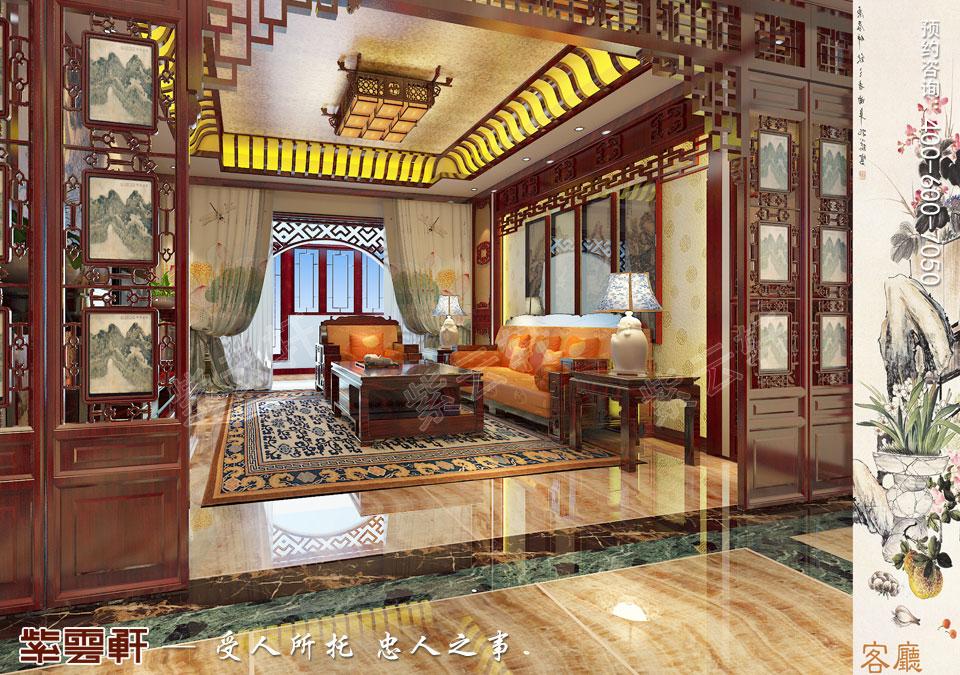 客厅简约古典中式风格效果图