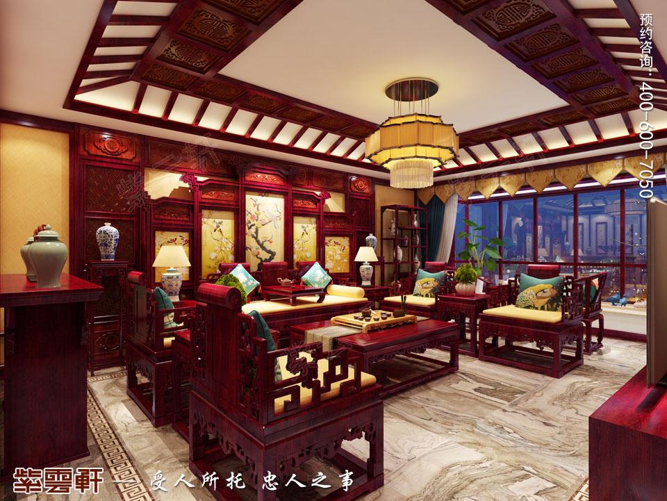 古典中式风格客厅效果图