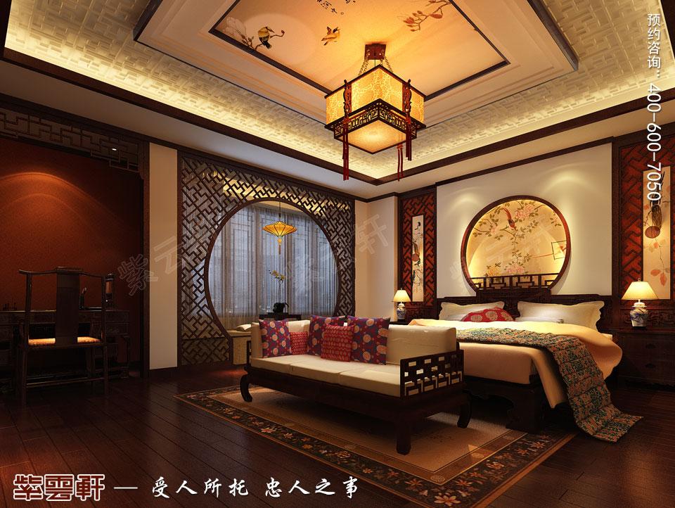 主卧室中式设计图