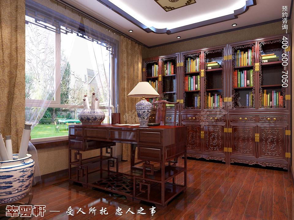 书房现代中式装修图片
